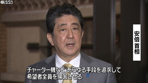 武漢の日本人、希望者は全員帰国させる方針
