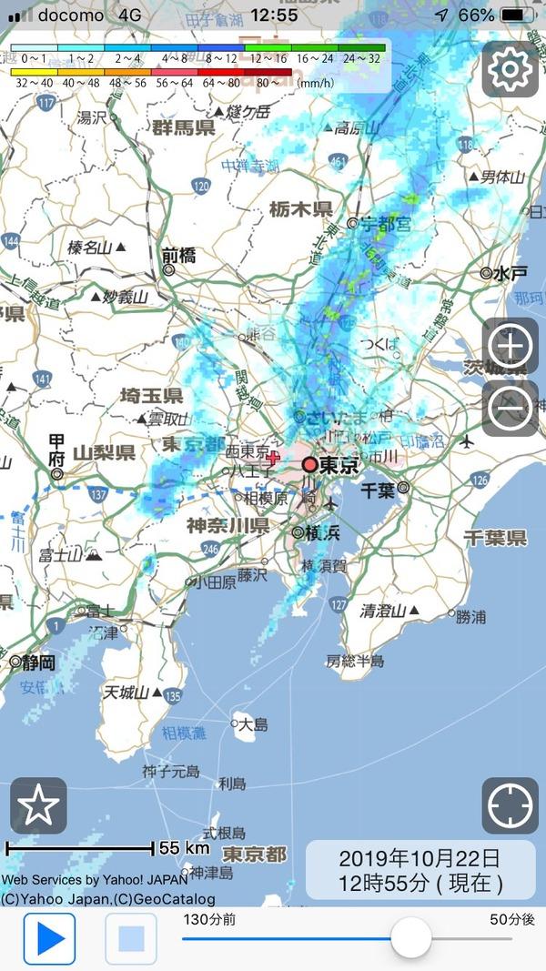 雨雲ぶった切ってて草 20191022天照大神!即位礼正殿の儀と共に雨がやみ、虹がかかり、日が差し、初冠雪の富士山が姿を現し、祝砲