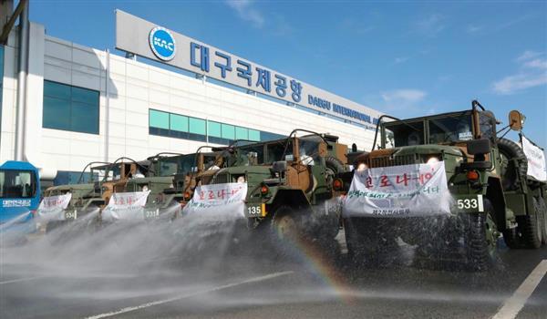 大がかりな消毒作業が行われている大邱国際空港(AP)