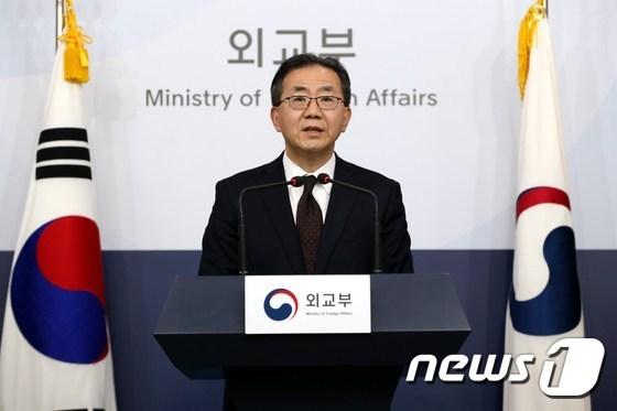 韓国の外交部が11月29日に発刊した「2019外交白書」から「日本はパートナー」という表現が削除された。