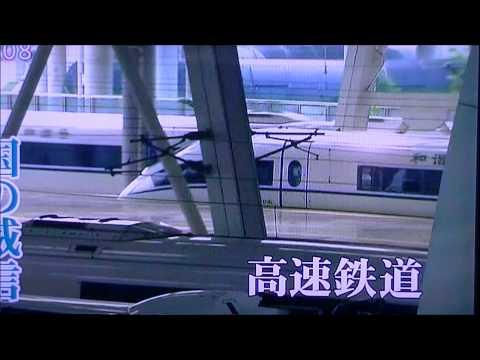 中国高速鉄道事故 ― 先頭車両、重機で破壊 - 土に埋める20191207道路陥没3人落下 !救出せずセメント注入!当局・支那の日常・高速鉄道の事故車両も乗客ごと埋める