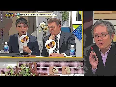 青木理 日本批判は表現の自由、韓国批判は差別