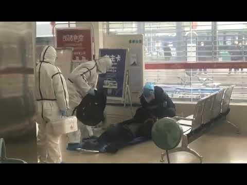 武汉肺炎实况20200124