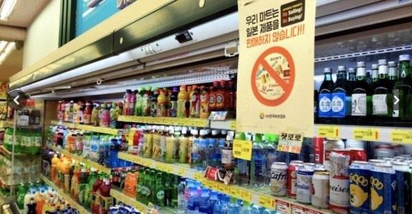 20191031韓国向けビール輸出99.9%減「不買運動」影響→法則発動→ビール販売、4社が二桁増!観光客も