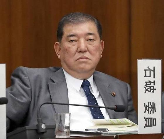 20191229石破茂「日韓関係、死活的に重要だ」「女系天皇も追求」・朝鮮の犬で日本の敵が次の総理1位に浮上