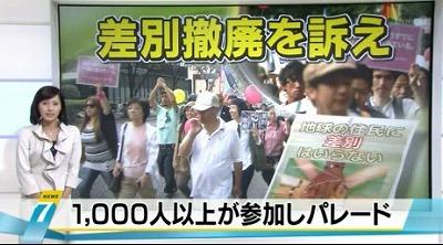 2013年9月22日(日)「NHKニュース7」でも『正義の戦士』として紹介されたレイシストしばき隊ラッパー(熱烈な共産党支持者で反原発活動家)の橋本敦士がセクハラ事件で活動停止!