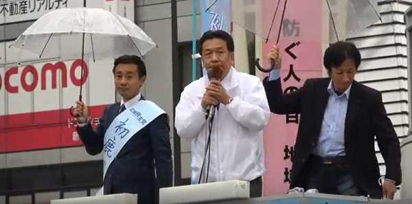 枝野代表も初鹿明博の応援に
