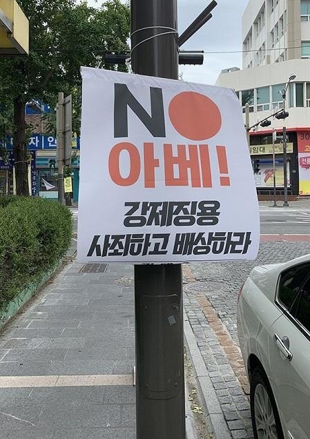 20191115日本でも爆売れ『反日種族主義』の著者が語る「韓国文化の恥ずかしい問題」・日本でも早速1位に!