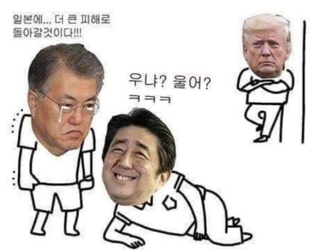20191123文在寅に韓国民が激怒!「外交の勝利」宣言に韓国民も爆笑!GSOMIA延長で死に体!手負いの寅