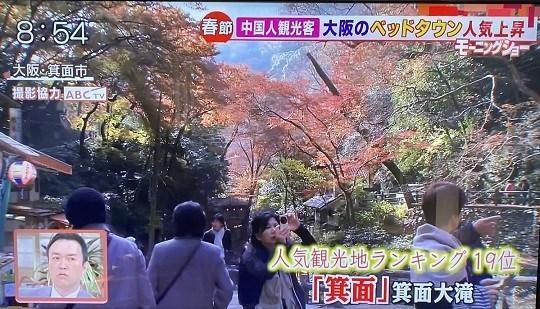 20200126「日本の方が安全」感染拡大の中、支那人70万人来日! 支那政府、海外への団体旅行を27日から禁止ったって取材したんですけど」