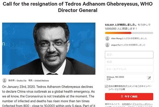 20200327麻生太郎「WHOは中国保健機関」!テドロス「行動すべきは2カ月前だった!時間を無駄にするな」