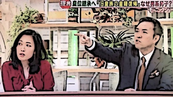 20191107菅野朋子「女性・女系を認めないことがどれだけ女性にとって苦痛か」&玉川&青木の3人対竹田恒泰