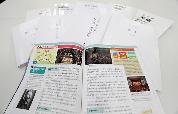 20200326嘘だらけの教科書が検定に合格!「日本兵が父母、乳飲み児の妹、祖父と祖母と2人の姉を殺した」など