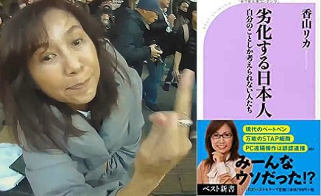 20200330香山リカ「日本人と日本は劣化した!五輪の準備がまともにできない!中止する決断もできないから」