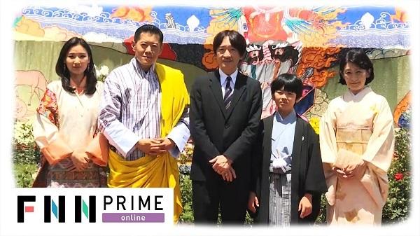 【独自】ブータン国王夫妻 王子と秋篠宮邸を訪問