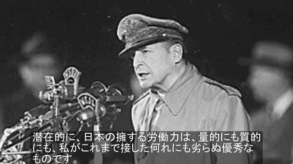 マッカーサーは、一九五一年五月三日アメリカ上院軍事外交委員会において次のような証言20191207 12月7日は日米開戦(真珠湾攻撃)の日・歴史を学び、自給率を高め、核武装し、特アを信用するな