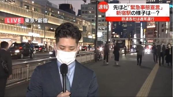 緊急事態宣言うけ…JR新宿駅前はいま