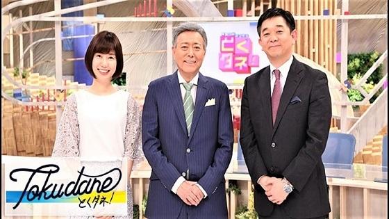 とくダネ!2020年5月6日(水) 【LIVE HD】