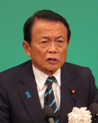 20200114麻生太郎「日本は一つの民族」→マスゴミ「麻生副総理がまた不適切発言」・アイヌは日本人!問題なし