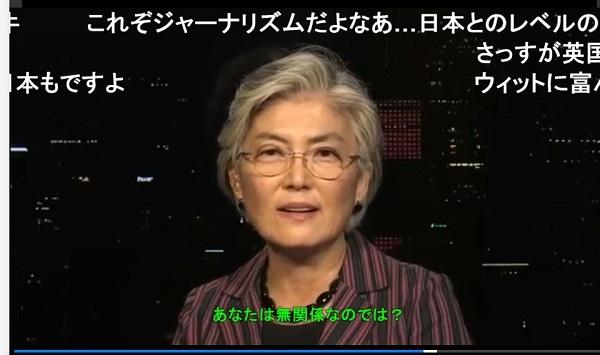 【韓国】BBCによる韓国外相へのインタビュー(日本語字幕付き)【GSOMIA】