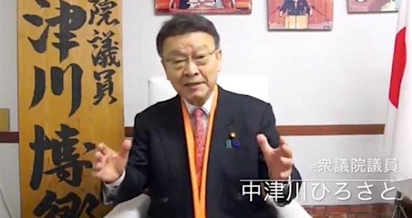 中津川博郷氏が動画で訴え「スパイ防止法制定、 絶対必要です!」
