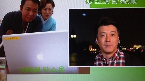 日テレ『スッキリ!!』のノートパソコン裏側にハングル事件