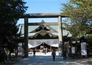 中曽根康弘の売国行為の中でも、特に有名なのは、中曽根が首相時代に「首相の靖国神社参拝」をストップさせたことだ!