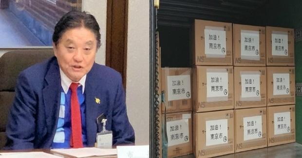 名古屋市が南京市にマスク10万枚寄贈 河村市長「友人応援は自然の情」