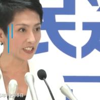 安倍総理のカジノ法案を批判する蓮舫、2011年の民主党政権下でカジノ解禁担当大臣だったことが判明