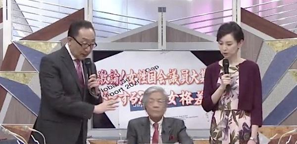 【地震】朝生 田原総一朗が怒られる