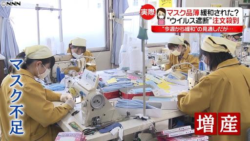 日本のマスク工場