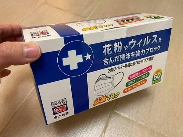 20200224台湾報道「中国で不潔マスク製造!劣悪な工場で外箱に日本語!日本製と間違えて買わないように!」