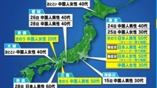 www.change.org/p/日本国法務省-中国人-及び2週間以内に中国渡航歴がある者の日本国入国禁止措置を求める