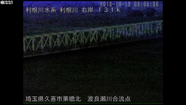 埼玉県加須市流れる利根川、堤防決壊の恐れ