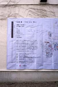 北澤潤15