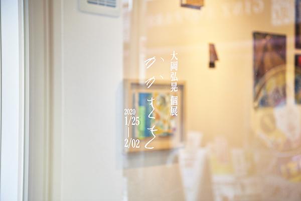 かかきき1