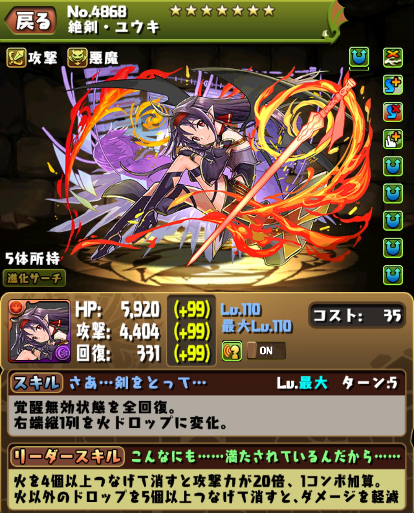 yuuki_kora - コピー (2w)
