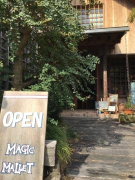 マジックマレット 癒しカフェ