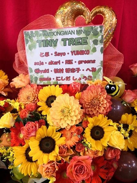 ドンワンミニライブお花サポート