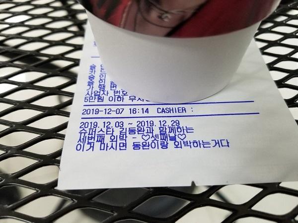 ドンワンカフェ