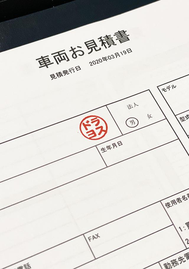mitsumori_20200404193428b2a.jpg