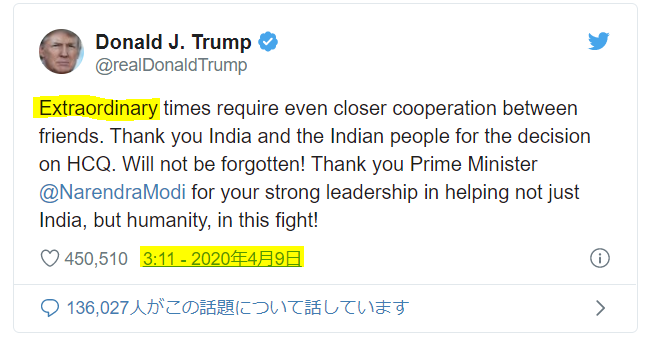 trumptweet.png