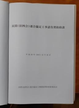 20200204_212428.jpg