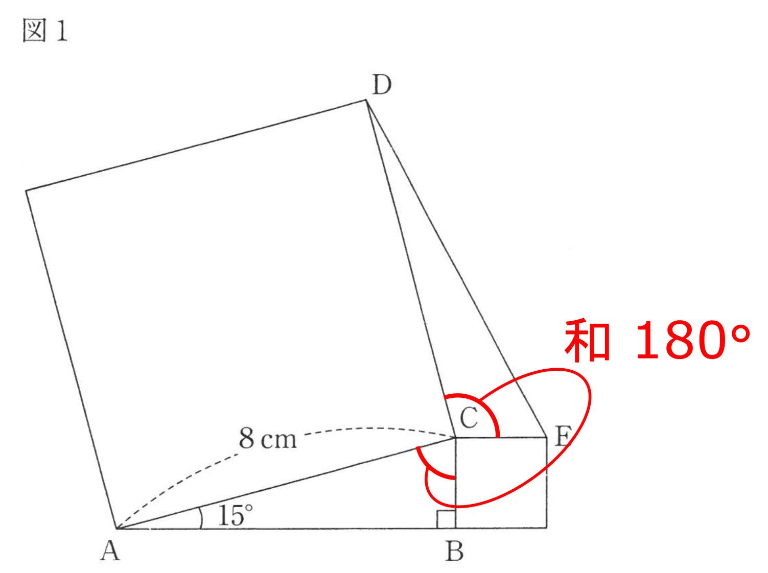 shibumaku_2020_m4-1_kaisetu1.jpg