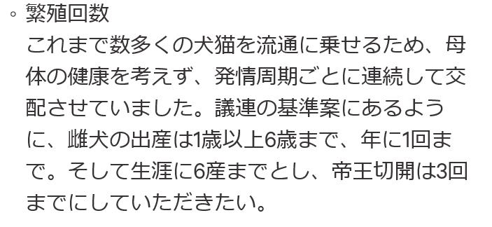 杉本彩 change 数値基準 バカ
