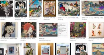 岡本奇太郎 - Google 検索