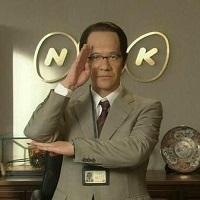 NHKなんで