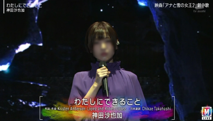 テレビ 実況 ちゃんねる フジ 5