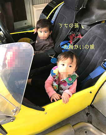 IMG_5871_201912091652336fc.jpg