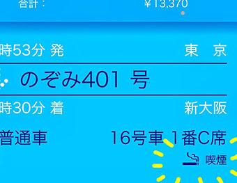 IMG_E4627.jpg